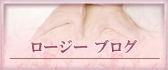 s_01_blog.jpg